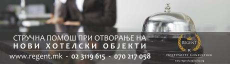 Regent Hospitality Header Reklama