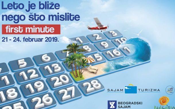 Саем за туризам во Белград 2019